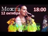 Рекламный ролик.  Волгоградский образцовый ансамбль казачьей песни