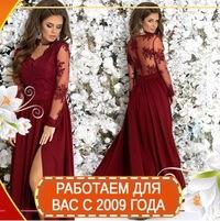 Алина Созонова