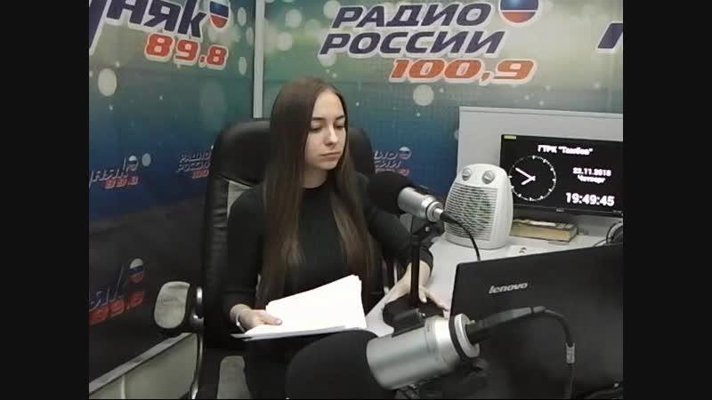 Вести Тамбов 22 ноября 2018г 19:50