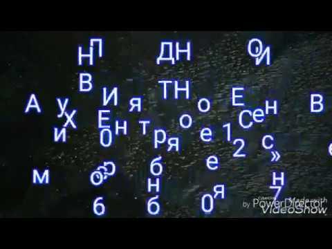Валентин Денисов - Хмурится небо осеннее - @v.p.denisov