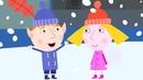 Ben und Hollys Kleines Königreich Deutsch ❄️ Schnee ❄️ Ganze Folgen | Cartoons für Kinder