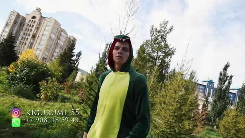Кигуруми в Омске! 🎁 Отличный подарок! 💜 kigurumi_55