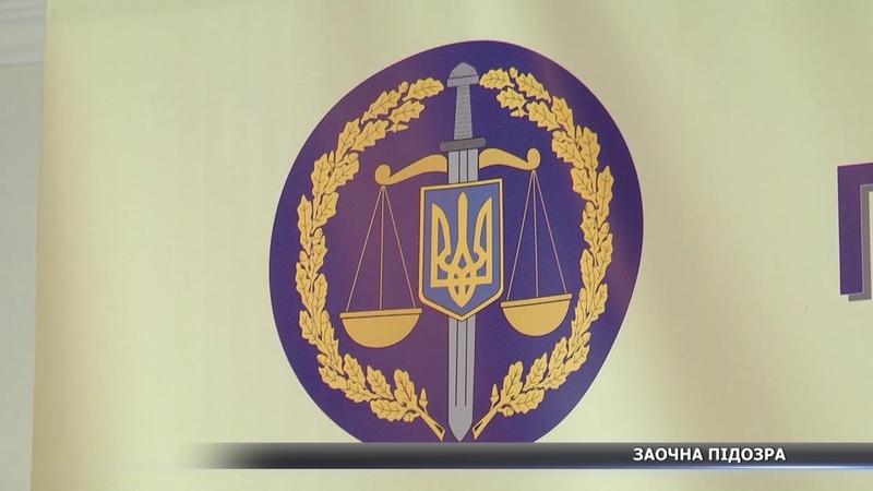 Дружині Анатолія Жука оголосили підозру у вбивстві