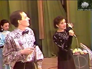 Асаф Валиев Алсу Хисамиева. Супер хит. Бэхет тоне. Первые исполнители. (Ночь влюбленных)