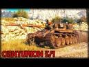 Centurion 5 1 RAAC world of tanks Kolobanov