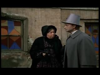 Женитьба Бальзаминова
