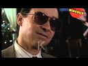 Kiss Daddy Goodnight restaurant clip