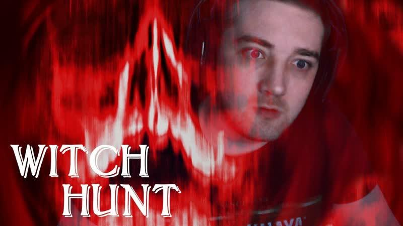 Hoppkeens ШЕПТУНЫ И ДЕМОНЫ ● Witch Hunt 2