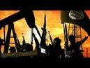 История возникновения Аль-Каиды и ИГИЛ