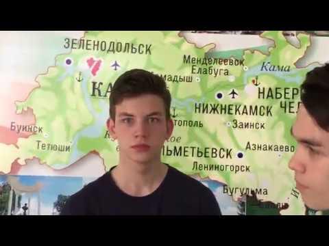 Грибы - Тает Лед (Пародия) Выпускной клип 9Б, Школа 6,г. Набережные Челны