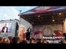 В ДЕНЬРОССИИ🇷🇺 на ПОКЛОННАЯГОРА АВРААМКАРАХАН караханпевец карахан на главной сцене SAMOVARFEST исполнил HAVANAGILA сам