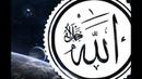 Аллах сказал Я был болен а вы не пришли проведать меня