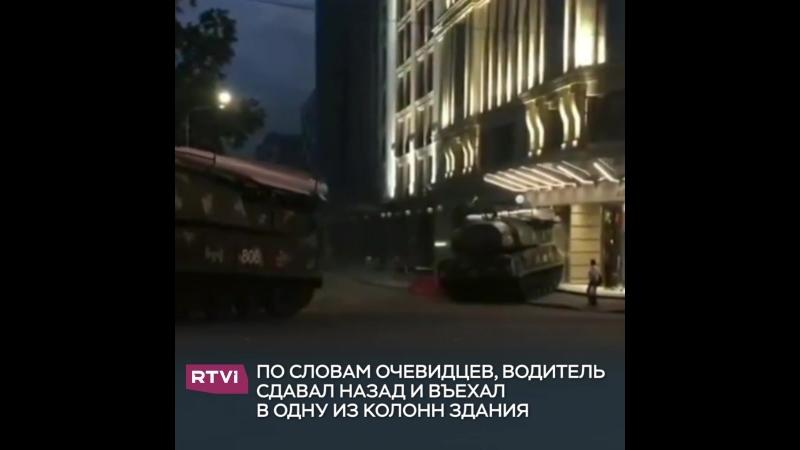 В Киеве зенитный ракетный комплекс врезался в здание