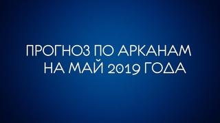 Лифчик, картинки 27 апреля 2019
