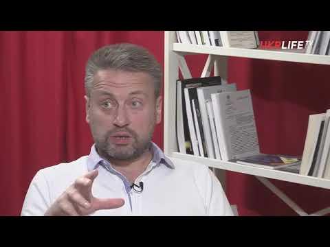 Валентин Землянский: Потери Украины от победы в Стокгольмском арбитраже