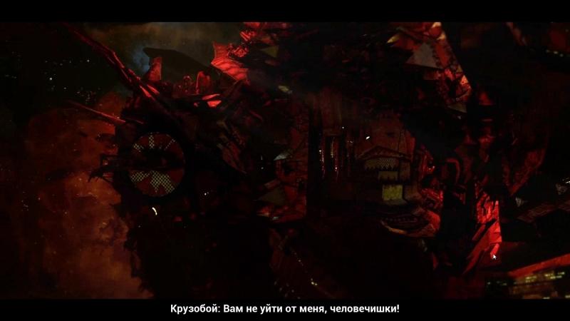 Battlefleet Gothic: Armada. Defeat of the ork Colossus spacehulk.