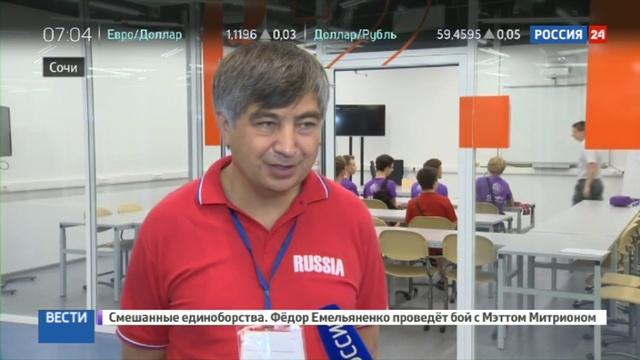 Новости на Россия 24 • В центре Сириус отбирают школьников для математической олимпиады в Бразилии