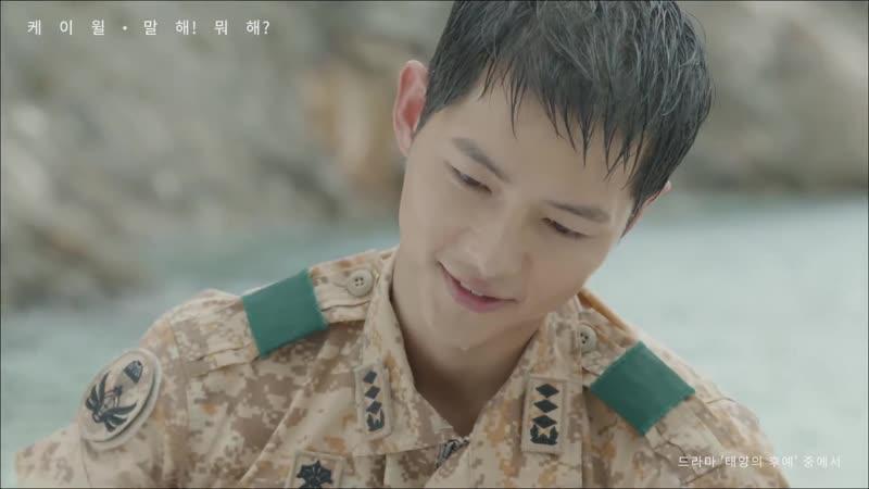 [MV] K.will(케이윌) - Talk Love(말해! 뭐해؟) l 태양의 후예 OST Part.6