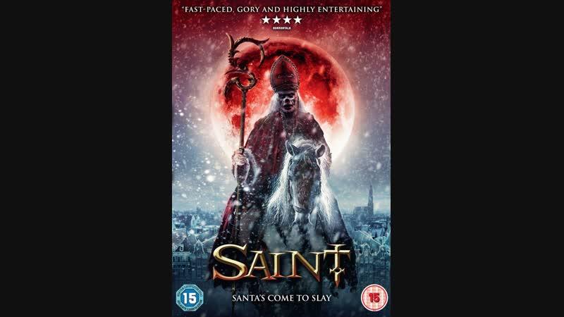 Кровавый Санта (2010) Sint
