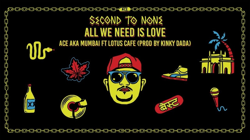 All We Need Is Love Ft LotusCafe   Prod by Kinky Dada   Second To None   Lyric Video