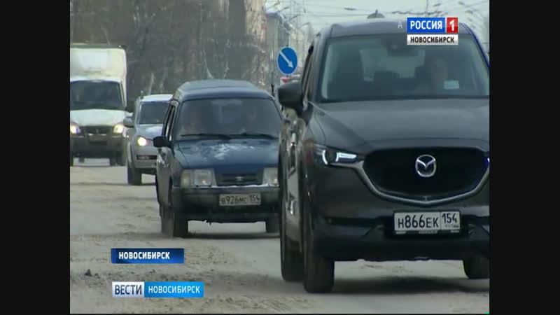 Новосибирцы пожаловались на уборку снега ОНФ организовал рейд