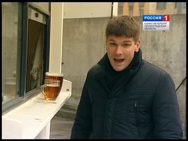 Это город Ленинград. Выпуск Пиво-раки