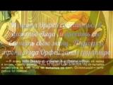 Миф об Орфее и Эвридике (музыка К. В. Глюка)