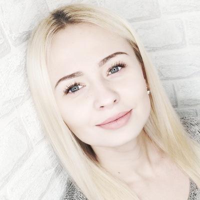 Катерина Авижа