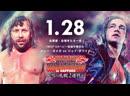 (2018.01.28) NJPW The New Beginning In Sapporo 2018 - Day 2