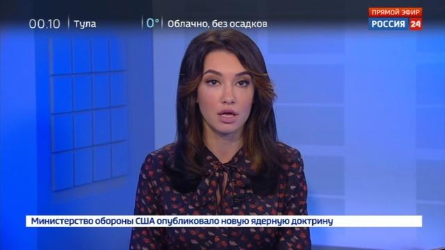 Новости на Россия 24 Бондарев ядерная доктрина позволяет США вольно трактовать события в мире