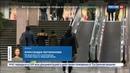 Новости на Россия 24 Горькие уроки трагедии в Кемерове перенесут ли кинотеатры в торговых центрах на первые этажи