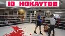 Лучшие нокауты в любительском боксе!