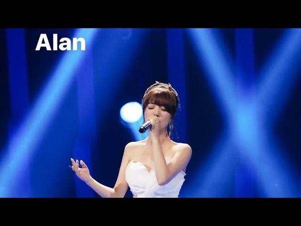 Alan (阿兰 阿蘭)『美人谷』live in 18/10/2018