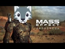 Mass Effect Andromeda Human gmv