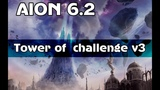 Aion 6.2. Tower of Challenge. Cleric, 13th floor