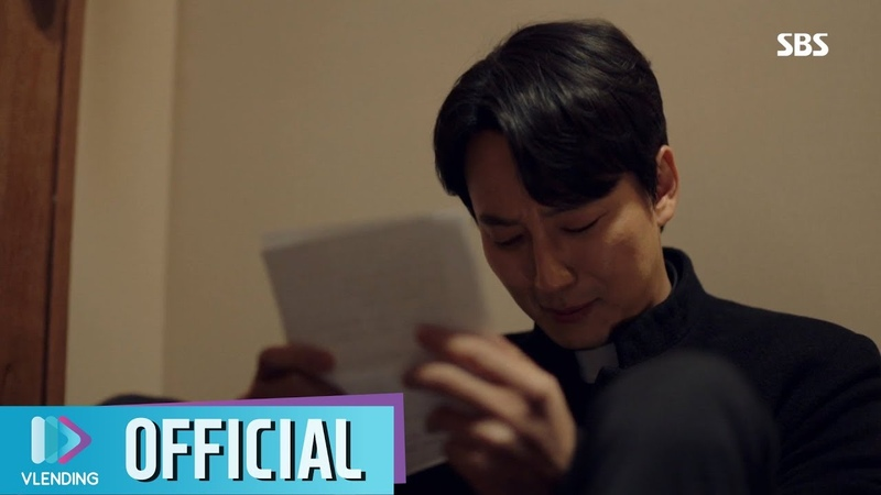 MV 펀치 feat 그리 GREE Breeze 열혈사제 OST Part 2 The Fiery Priest OST Part 2