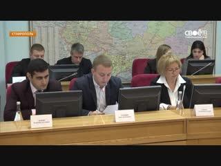 В Ставрополе обсудили подготовку международного фестиваля Студенческая весна стран БРИКС и ШОС