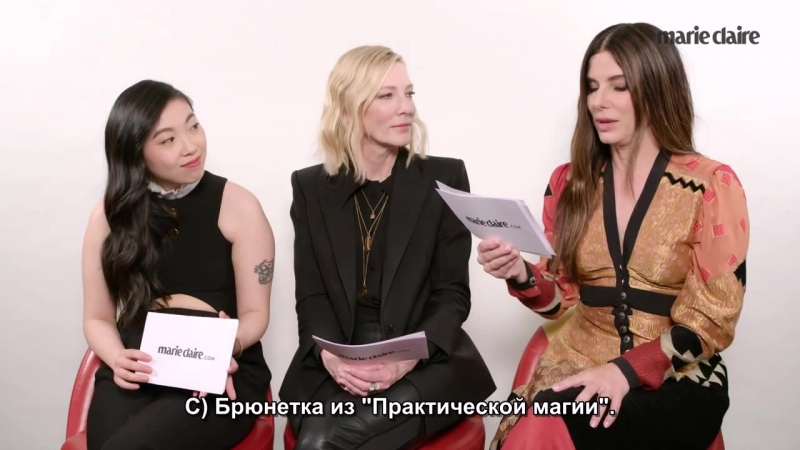 The Cast of Oceans 8 Play How Well Do You Know Your Co-Star rus sub