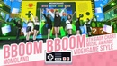 BBOOM BBOOM (8th Gaon Chart Music Awards Ver.), Momoland - Videogame Style