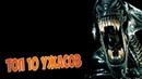 Универ Новая общага Univer Novaya obschaga 12 сезон 20 серия смотреть онлайн или скачать