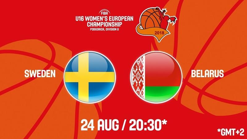 LIVE 🔴 Швеция – Беларусь | Полуфинал чемпионата Европы U16