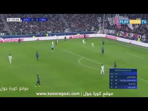 اهداف مباراة يوفنتوس ومانشستر يونايتد شا 158