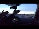 Новая ford Kuga - 1 год эксплуатации, отзыв владельца