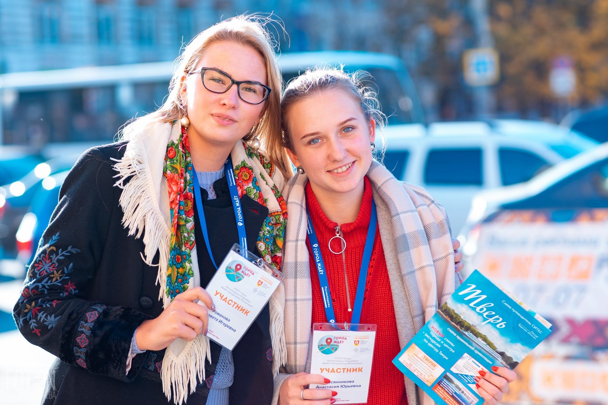 Студенты российских вузов прошли квест по Твери