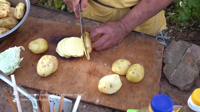 Уникальный рецепт картошка по китайски и разговор о здоровье » Freewka.com - Смотреть онлайн в хорощем качестве