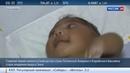 Новости на Россия 24 • ВОЗ: скоро почти все Западное полушарие охватит эпидемия лихорадки Зика