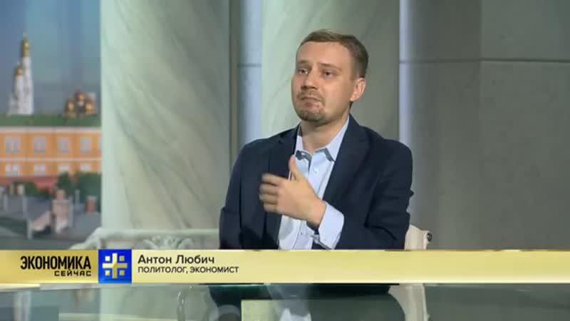 Бедность стала позором России Будет ли социальный взрыв