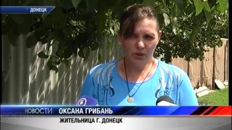 Депутат Виталий Метла оказал гуманитарную помощь семье бывшей украинской военнопленной