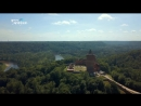 K Latvia Travel Sigulda Turaida Castle Garden God