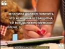 Женское Счастье | Психология ©